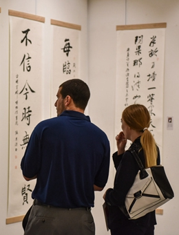 中國名家書畫展走進泰國