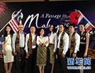 泰国最大商业地产开发商投资58亿泰铢拓展东盟市场