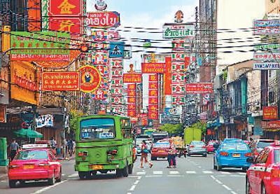 泰國華商的身份流轉(歷史掌故)