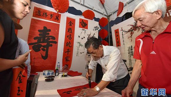 世界各地庆祝中国农历新年