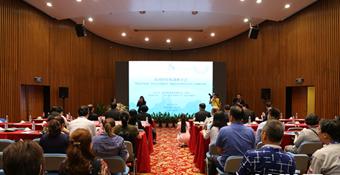 泰國投資機遇推介會在南寧舉行