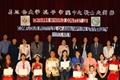 易三倉孔子學院舉辦中文歌曲比賽