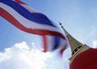 亞洲之泰國:更替的一年