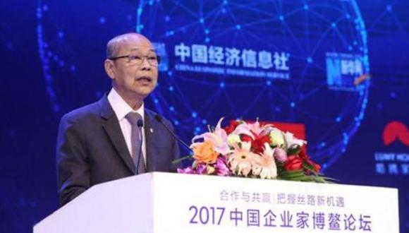中泰商企聯手 打造投資貿易一站式服務平臺