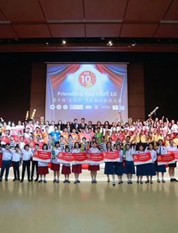 """第十屆""""友誼杯""""中文知識技能大賽在曼谷舉行"""