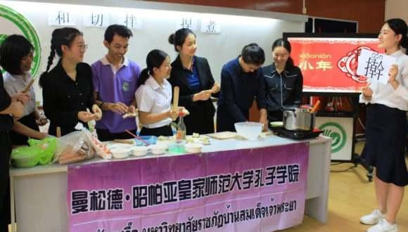 泰国曼松德大学孔子学院小年饺子包出中国春节文化